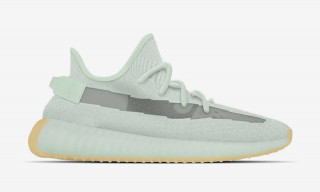 "The adidas YEEZY Boost 350 V2 Surfaces in New ""Hyperspace"" Colorway"