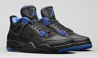 "This Air Jordan 4 ""Wings"" Is One of the Most Limited Jordan Drops Ever"