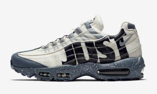 """Nike's Air Max 95 """"Mt. Fuji"""" Features Bold """"Just Do It"""" Branding"""
