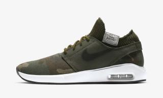 new arrival 665e3 e20df Shopping Sneakers