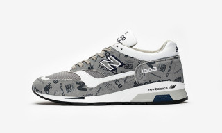 New Balance's New 1500 Features All-Over Logo Print