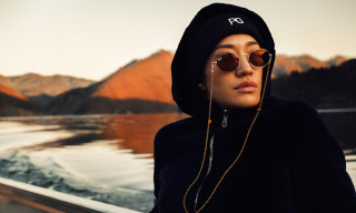 Peggy Gou's Ray-Ban Collab Features the Brand's First Ever Accessory