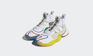 """Pharrell's adidas Crazy BYW LVL X """"Gratitude & Empathy"""" Is Dropping in White"""