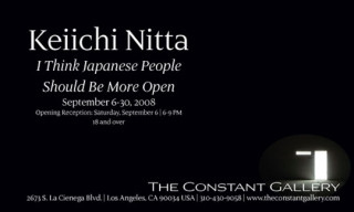 """Keiichi Nitta: """"I Think Japanese People Should be More Open"""" At The Constant Gallery"""