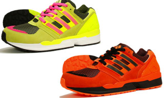 "Adidas Remix EQT Runner ""Neon Pack"""