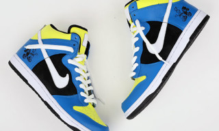 "A-Trak Nike+ Original Run ""Running Man"" Sneaker Contest"