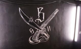Slam Jam x Chikashitsu Boneyards Launch Barcelona