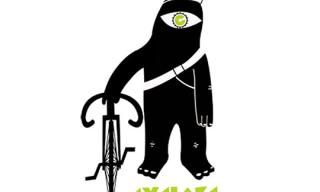 Cyclope Fixed Gear Bike Shop Paris