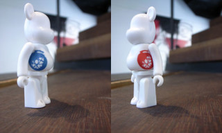Futura Laboratories F/W '08 Atomic Rings Pack | Bearbrick, T-Shirt, Polo
