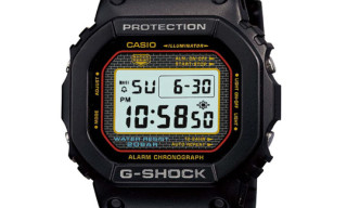 Spike Lee x G-Shock DW-5600 25th Anniversary Watch