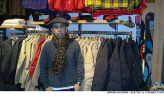 MHI Fall/Winter '07 Released – Resistance is Persistance