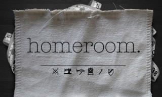 New Homeroom Website Launched
