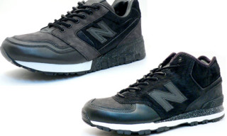 New Balance Urban Outdoor Collection | H574J And M575J