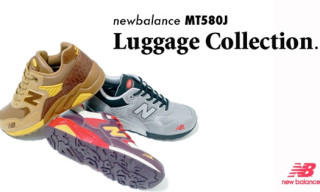 New Balance MT580 Luggage Collection