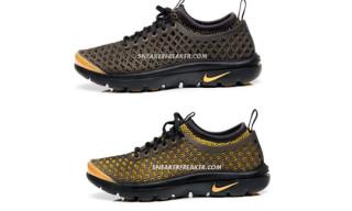 Nike Rejuven8 Tier 0