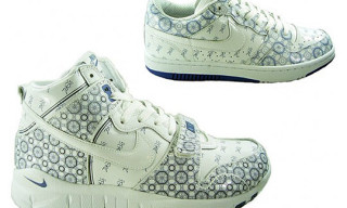 """Nike """"Chinese Ceramics"""" Pack – Trainer Dunk Hi & Court Force Low"""