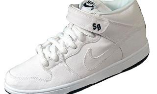 "Nike Dunk Mid Pro SB ""Tokyo"""