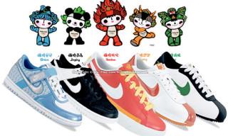 Nike Olympic Mascot Pack
