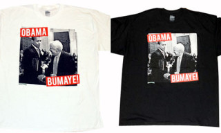 """Obama BumaYe!"" T-Shirt by Mighty Healthy"