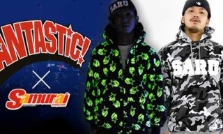 Adidas x Jam Master Jay