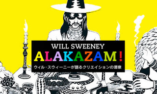 Will Sweeney Of Alakazam Interview