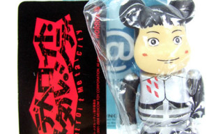 Bearbrick March '08 News – UNDFTD/Montage/Pepsi & More