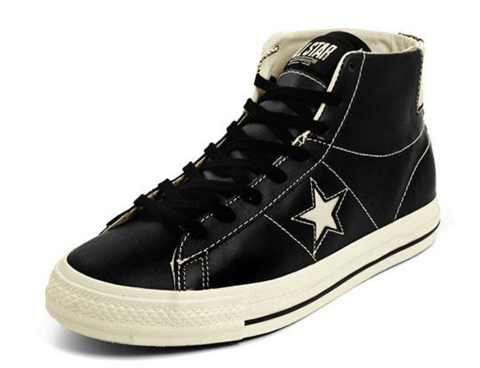 converse one star high