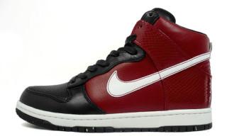 """Nike AF1 """"Charles Barkley"""" Teaser"""