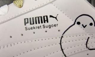 Nike Air Max 1 – Hufmax Pack
