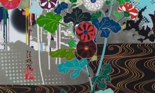 An Asian Amalgam: Singapore's Phunk Studio