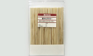 MUJI Award 03 Results – Straw Straw