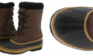 Sorel 1964 Pac T Boot