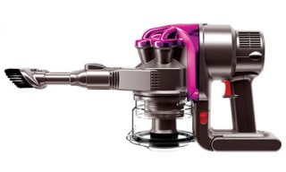 Issey Miyake for Dyson DC16 Vacuum