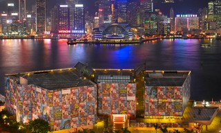 Richard Prince Wraps Hong Kong Museum for Vuitton Show