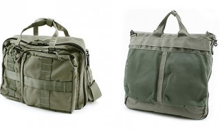 Briefing for BEAMS+ Military Green Series Bags