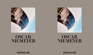 Oscar Niemeyer | Ultimate Collection