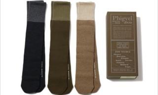 Phigvel Socks Box
