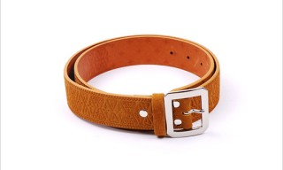 Unrivaled 'B.P. Suede' Belt