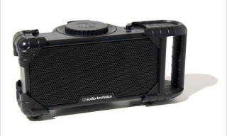Audio-Technica Boogie Box (Speaker)