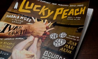Another Look | Lucky Peach Issue #1