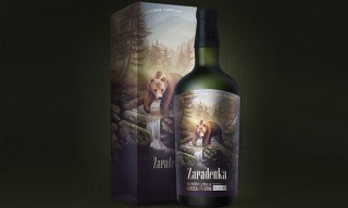 Carpathia Gorilka & Balsam Bottle and Packaging