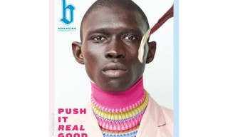 b Magazine Autumn Winter 2011 Issue