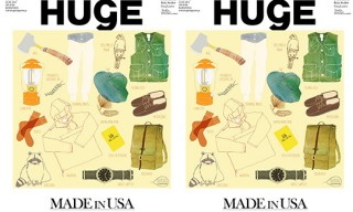 HUGE Magazine June 2012, Found MUJI – USA Issue