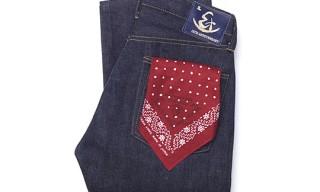 Eternal Denim – 888 15th Anniversary Jeans