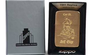 Zippo for Self Edge – Repro Brass Lighters