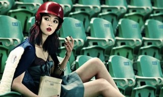 Sweet Slugger – Harper's Bazaar Korea July 2012