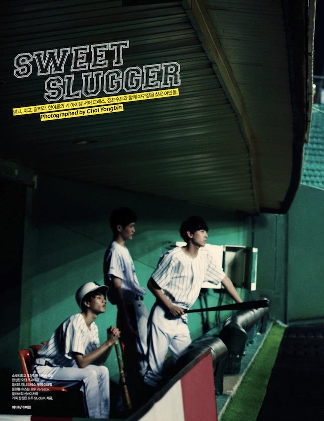Sweet Slugger