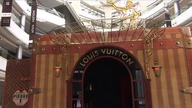 Watch | Louis Vuitton Art of Travel Exhibit, Shanghai