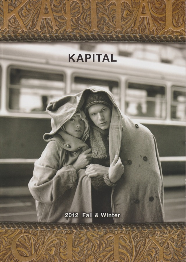 Kapital - Fall Winter 2012