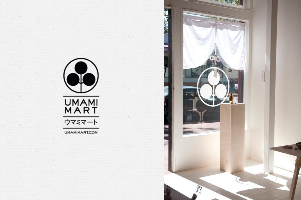 Umami-Mart-01